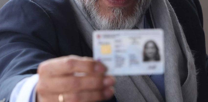 Cambio de nombre en España